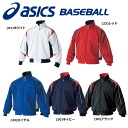 ASICS asics baseball Jr... ground coat BAG05J
