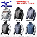 Grand Court baseball Mizuno mizuno BUR League DF cut 52WM-22700