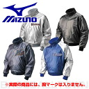 Grand Court baseball Mizuno mizuno junior for DIMA Pearl thin 52WJ226