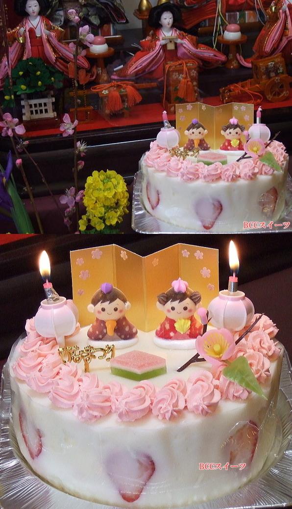 人気のひな祭りケーキ通販
