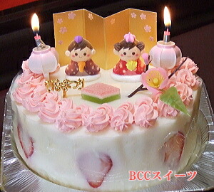 ひなケーキ宅配・通販、5号大阪ヨーグルトケーキ