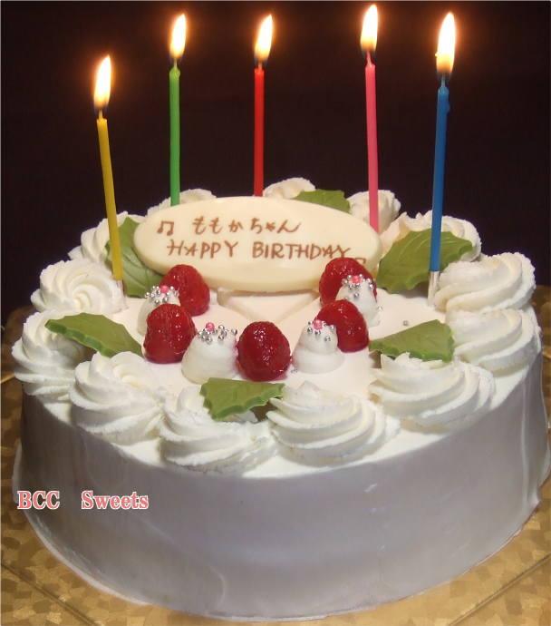 誕生日ケーキ|バースデーケーキ