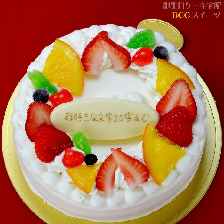 誕生日ケーキ・リースデコ
