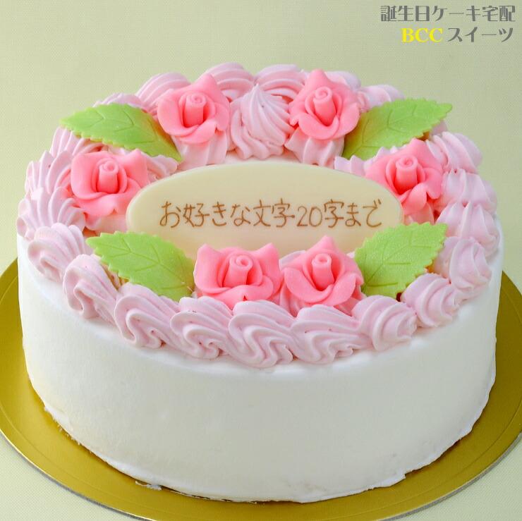 誕生日ケーキ・花多いデコ