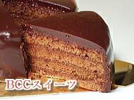 ザッはトルテ風チョコレートケーキ、予約受付します