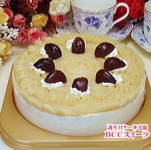 誕生日ケーキ、バースデーケーキに・魅惑のモンブラン・デコレーションケーキ/プレート&動物菓子付6号/18cmホール宅配