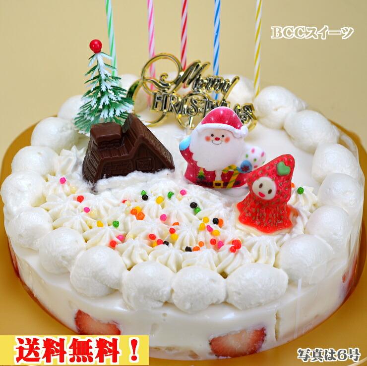 クリスマスケーキ大阪ヨーグルトケーキ5号