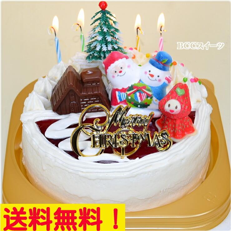 人気の生クリーム・クリスマスケーキ