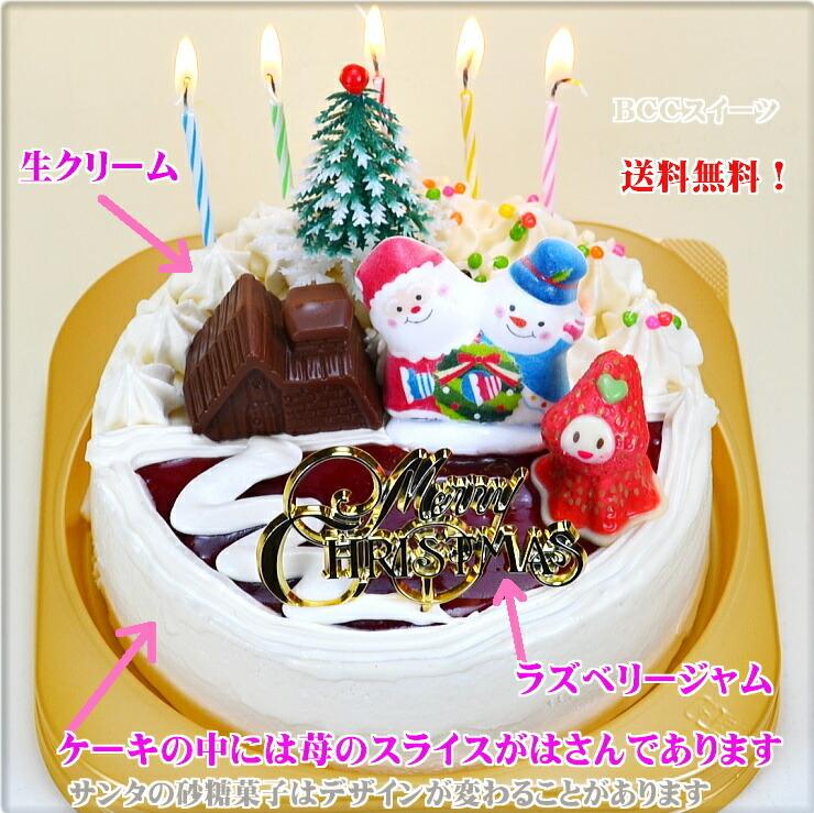 可愛いクリスマスケーキ