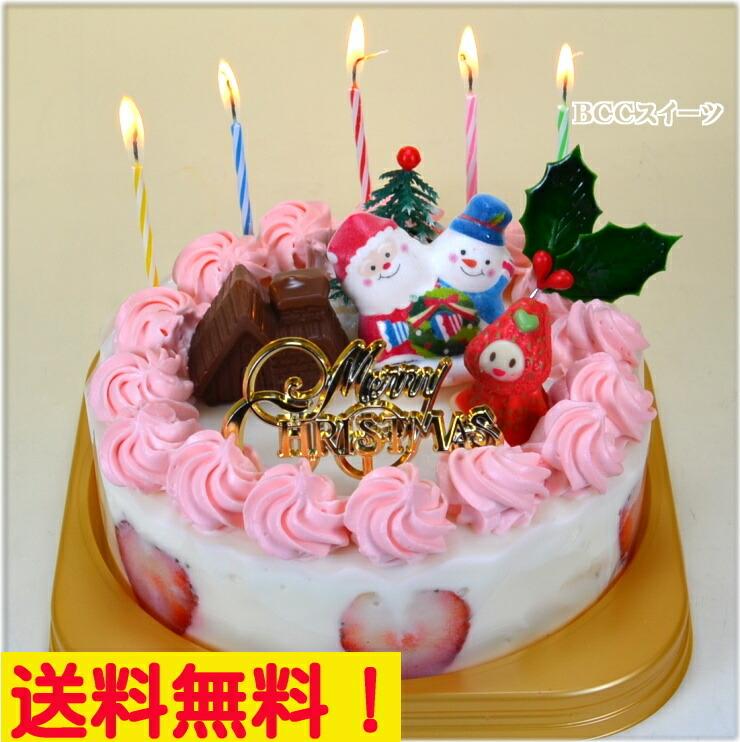 クリスマスケーキ 大阪ヨーグルトケーキ5号