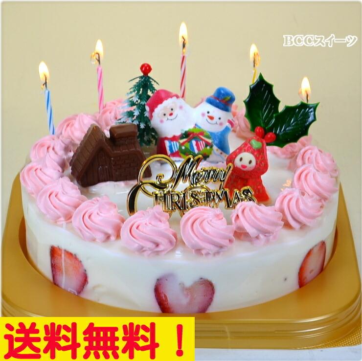クリスマスケーキ 大阪ヨーグルトケーキ6号