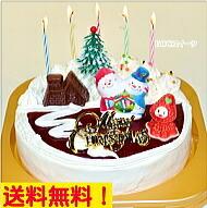 クリスマスケーキ6号生クリーム