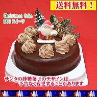 チョコレートケーキ・クリスマスケーキ5号