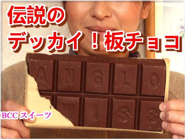 パッケージも当時のままのレトロな高級チョコレート宅配します