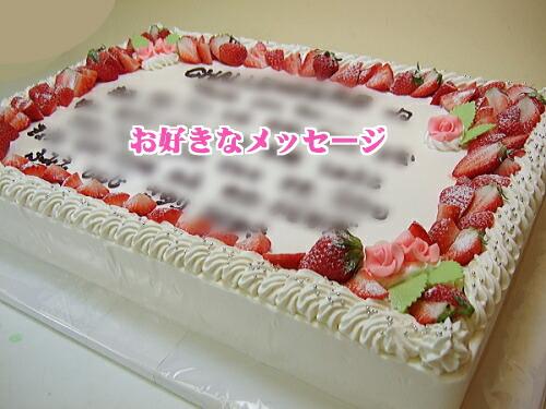 大きいバースデーケーキ