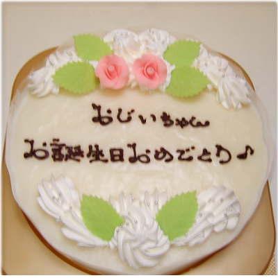 バースデーケーキ(誕生日ケーキ)宅配・配達します