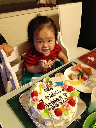 1才誕生日ケーキ
