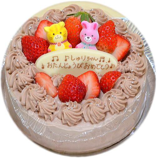 チョコレート生クリームケーキを