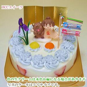 子供の日ケーキ宅配