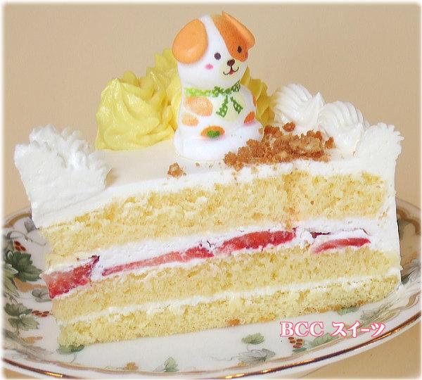 誕生日ケーキ、バースデーケーキのカット写真、おいしいデコレーションケーキ宅配します
