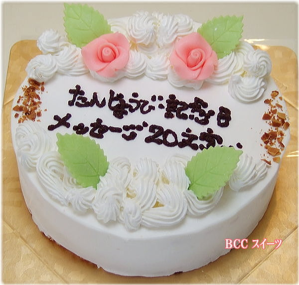 人気の生クリームデコレーションケーキ