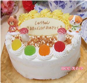 誕生日ケーキ宅配