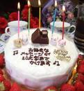大阪ヨーグルトケーキ誕生日バースデーケーキ