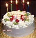 生クリームデコレーションケーキ誕生日バースデーケーキ
