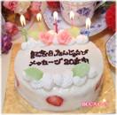 大人用デコレーション誕生日バースデーケーキ!
