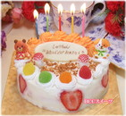 子供用デコレーション誕生日バースデーケーキ!