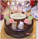 誕生日バースデーケーキ・チョコレートケーキ・デコレーション