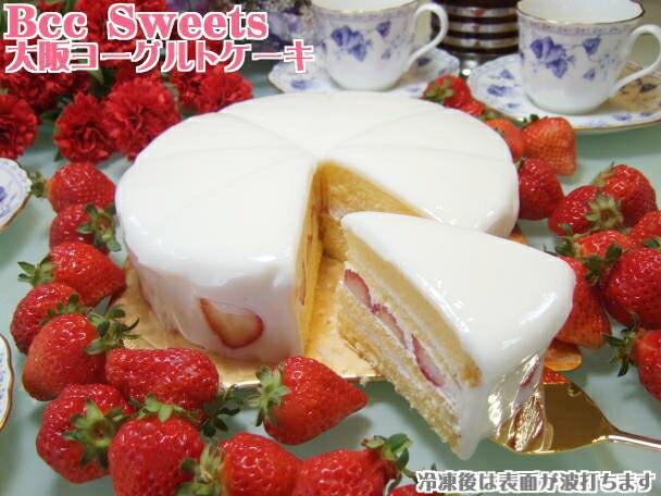お取り寄せスイーツ、大阪ヨーグルトケーキは甘さ控えめサッパリしたケーキです