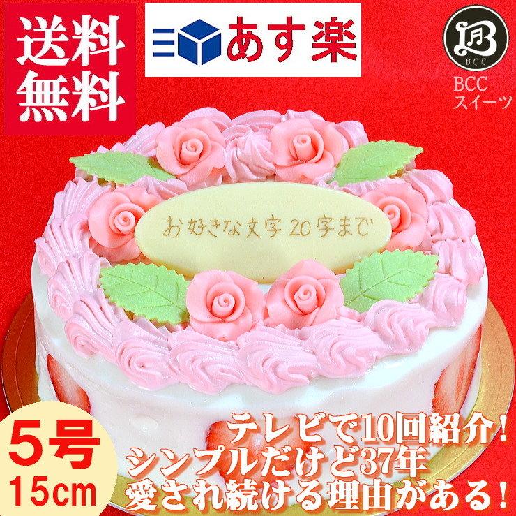 大阪ヨーグルトケーキ