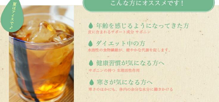 鹿児島県産ごぼう茶は便秘解消で美肌スキンケアダイエットにも