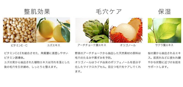 角質毛穴ケア保湿し美肌へ導く柚子桜の葉エキスライチ由来成分配合のバブルパックチェリッシュ