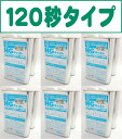Be-J HG cast new ivory 12 kg (2 kg x 6 sets)