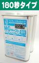 Be-J HG cast Sakurai 2 kg set (non xylene type) ( BCN-032 )
