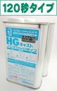Be-J HG cast Sakurai 2 kg set ( BCN-031 )
