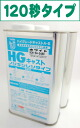 Be-J HG cast white set 2 kg