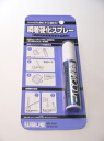 WAVE (wave) Instant adhesive spray