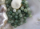 Jewels jade jade accessories round Pearl 4 mm Emerald Pearl Oriental and Asian origin representing 2 O-30's is a most popular for earrings, Keychain-make a popular also for other necklace earrings in the 40-50 age! Jewelry Accessories!