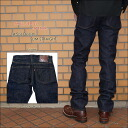 "SKULL JEANS (jeans skull) ""5010 XX 14.5 oz tight straight model"""