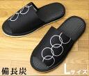 Charcoal deodorant effect! Modern slippers L size we special order fs3gm