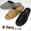 9,723 (Men) men's slippers slippers pansies now only!