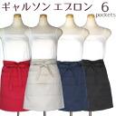 / dish / gift / present fs3gm which / apron / which young man apron twill plain fabric / has a cute has a cute