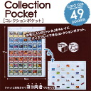 Wall pocket card-card 49 ポケットタテヨコ response clear Wall Pocket fs3gm