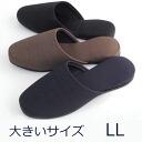 Men's formal slippers jumbo size LL size fs3gm
