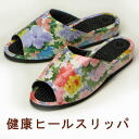 Smaller health heel slippers ★ floral and fs3gm
