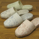 You can choose pastel Calico slippers quadruped set 10% off slip felt bottom