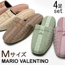 MARIO VALENTINO Muza slippers M size quadruped set マリオバレンティノ brand slippers